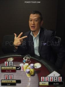 6.23(火) ポーカー甲子園 with Royal CUP 優勝