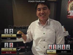 6.30(火) ポーカー甲子園サテライト with Royal CUP 優勝