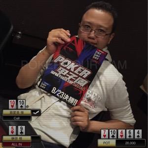 7.3(金) ポーカー甲子園サテライト with Royal CUP 優勝