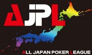 AJPL シート サテライト 名古屋予選