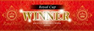 第7回 新生 Royal CUP ファイナル