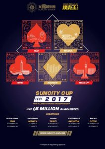 VICTORY CUP 〜Suncity Cup Nagoya Satellite〜 アジア最大ポーカー選手権 日本代表選考