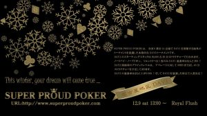 SUPER PROUD POKER 名古屋地区DAY1