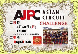 AJPC ASIANCIRCUIT CHALLENGE