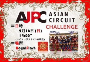 AJPC ASIAN CIRCUIT CHALLENGE